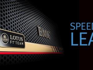 EMC VNX Lotus F1 Special Edition
